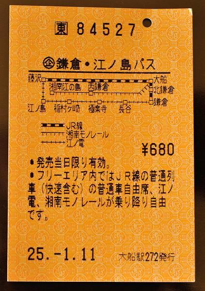 DSC_0076c.jpg